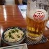 石垣島観光(ユーグレナモール、えいこ鮮魚店、南京堂)