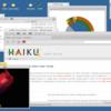 Haiku OS プロジェクトの現状