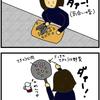 四コマ漫画「卵って万能」そして休日の過ごし方について