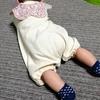 【生後4ヶ月】頭部に乳児血管腫が出来る&寝返りマスター!《成長記録》