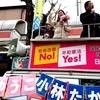 「子育て支援」が、東山区を再生させるカギ