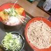 【グルメ】もりそばとタルタルチキン丼が美味かった(^^)