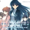 全ルート期待してOK? - 『WHITE ALBUM2 -closing chapter-』