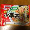 スーパーで味の素の中華丼の素が安かったから