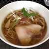 【今週のラーメン2194】 RAMEN 赤青 MURASAKI (東京・武蔵小金井)  赤青醤油らぁ麺