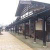 新潟県塩沢の牧之通りにあるリサイクルきもの「ちどりや」は、安いのに物はよくて一見の価値ありです!