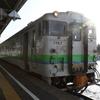変わりゆく北海道の鉄路を記録する旅 4日目⑤ 室蘭本線で岩見沢駅へ