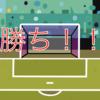 [Scratch] サッカーゲーム(PK戦)を作ろう!-タイトルと結果画面を作ろう(6/6)-