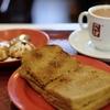 Ya Kun Kaya Toastでカヤトースト