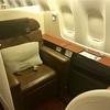 搭乗記 JAL羽田〜NYファーストクラスとラウンジと。