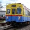 東急電車まつりin長津田 (2013年・2015年)