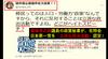 国場幸之助議員の政策秘書はネトウヨ秘書 ① 日本第一党の 10/14 街宣を「立派な政治活動」と擁護する田中慧さんは日本第一党に移られたらどうですか