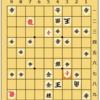 将棋クエスト初段の将棋日記 藤井システム VS 居飛車