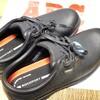 履きやすい靴、ROCKPORTのウォーキングシューズ