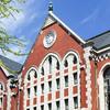 私立大学AO入試・推薦入試と教育ローン