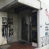 意識低い系大学生が、コワーキングカフェ「トポセシア」で意識高いごっこしてきた