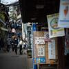 Enoshima #3