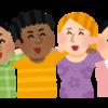 外国人の友達の作り方