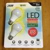 LED電球を買うならコストコが安い!