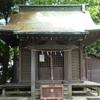 神宮・神社まとめ7