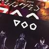 『Perfume 5th Tour 2014「ぐるんぐるん」DISC1』を観る