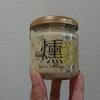【食】伊藤漬物本舗『いぶりがっこのタルタルソース「燻-Kun」』がうまーい!
