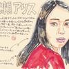 広瀬アリスのビジュアル的な解釈【喜怒哀楽のレンジが広い】