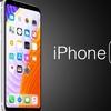 iPhoneSE3は小型ではない可能性?リーク情報速報!