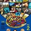 世界びっくり紀行『クレイジージャーニー Vol.2』を観た