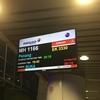 マレーシア航空1166便 クアラルンプール~ペナン