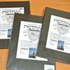 引き続き、ピクトラン各種インクジェット用紙のプリンタプロファイル作りにいそしみました!
