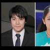 眞子様と小室さんの婚約内定会見は9月3日
