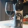 ワイン専門誌もべた褒め!超良コスパのイタリアワイン、ポッジョ・レ・ヴォルピ