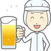勤務先で製造しているビールを味見しまくった男が、勤務先を訴えた話。