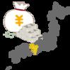 【2020年】国立大学職員のモデル給与(近畿地区)