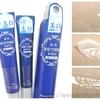 【ダイソー】100均の美白スキンケアシリーズ!化粧水・美容液・クリームを口コミ