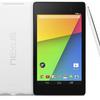 Nexus 7に新色ホワイトが登場! 32GB Wi-Fiのみ。