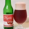 【オススメのフルーツビール】ベルギーのミスティック チェリーを飲んでみた-レビュー・感想-
