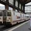 【ヨーロッパ寝台列車の旅】パリ~バルセロナ・エリプソス乗車記(1)