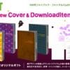 文庫本サイズ64ページのフォトブックが500円!「TOLOT」を作ってみた