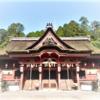 【備後国一之宮】吉備津神社(きびつじんじゃ)同じ名前の一之宮が並ぶ理由
