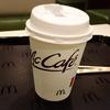 香りと味わいのギャップを楽しめる!新しくなったマックのコーヒーを飲んでみた感想