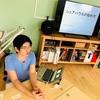 【イベントレポート】ゼロからイチをつくるシェアハウスの始め方講座