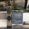 【トークイベントレポ】2018/2/24@Calo Bookshop & Cafe