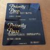 楽天カードでプライオリティパスを一週間で手に入れる方法