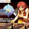 3DS「不思議の国のラビリンス」レビュー!手堅く遊べる600円のローグライク!初心者もOK!