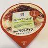 【スイーツなかき氷】セブンのクレームブリュレ氷を食べてみた!