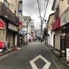 神奈川のディープな街 鎌倉 大船