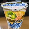 セブン&アイ限定商品「銘店紀行 風雲児」を食べてみた! #グルメ #食べ歩き #ラーメン #カップ麺