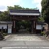 【写真修正・加工】滋賀県 西教寺山門の歪み修正